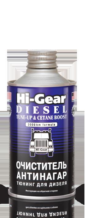 Очиститель-антинагар и тюнинг для дизеля HI-GEAR на 70-90 л (325ml)