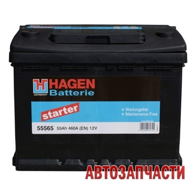 Аккумулятор 55Ah 460A (L +) 242x175x190 mm
