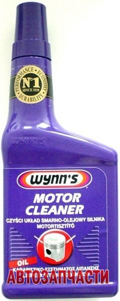 WYNN'S Motor Cleaner 325 мл присадка в масло моющая
