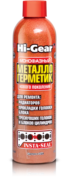 Монофазный металлогерметик для ремонта системы охлаждения