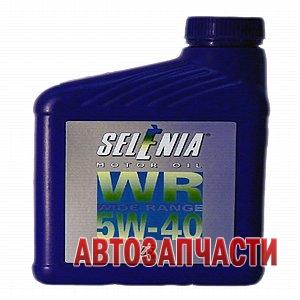 WR 5W-40 1л