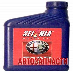 StAR 5W-40 1л