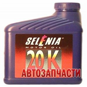 20K 10W-40 1л
