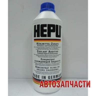 HEPU 1.5л (концентрат) синий
