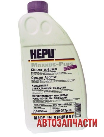 HEPU 1.5л (концентрат) лиловый