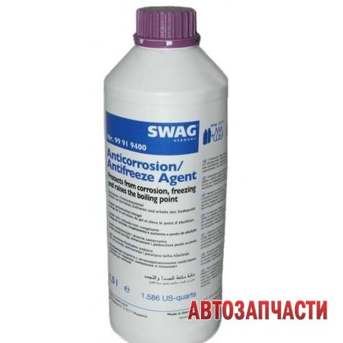 SWAG лиловый (концентрат) G12++