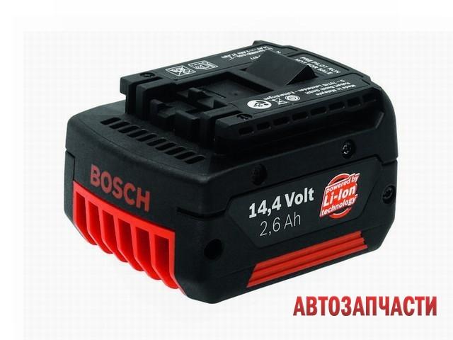 Аккумулятор 14,4 в 2,6Ач. Li Ion (BOSCH)
