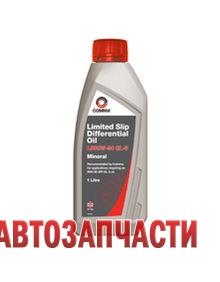 COMMA 80W90 1L Минеральное масло для дифференциала с повышенным внутренним трением.
