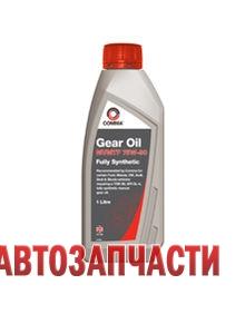 COMMA 75W90 GL-4 1L Полностью синтетическое редукторное масло.