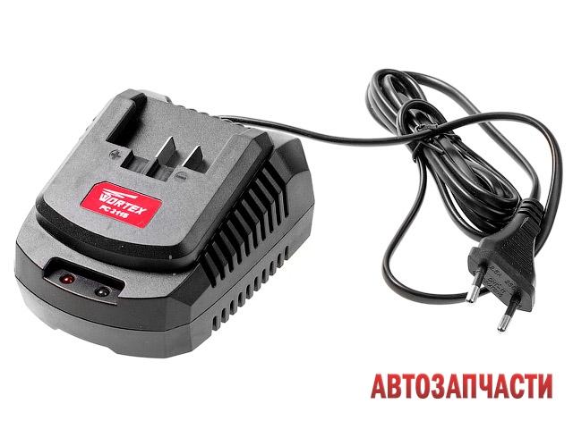Зарядное устройство  FC 2115 (21В, 1,5Ач) (WORTEX)