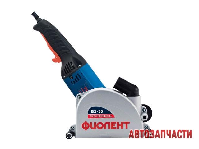 Бороздодел Фиолент Б2-30 (1600Вт) (ФИОЛЕНТ)