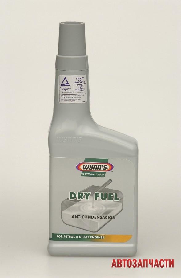 WYNN'S Dry Fuel 325 мл средство для удаления воды из топлива.