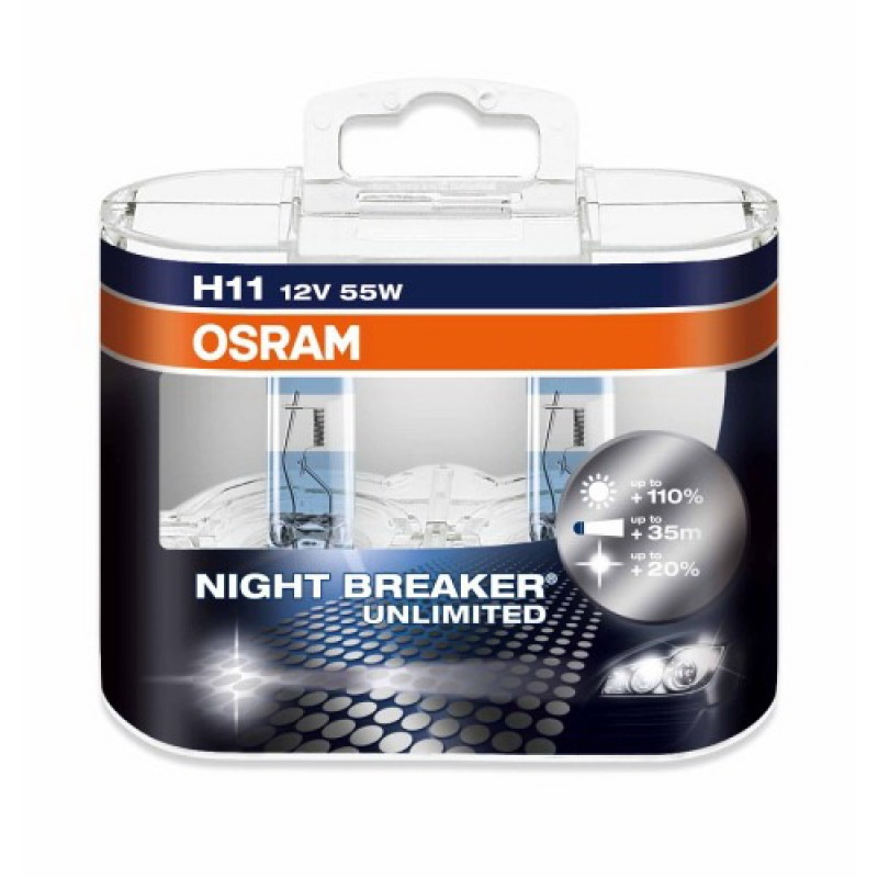 Комплект ламп OSRAM H11 NIGHT BREAKER UNLIMITED 110% (12V 55W PGJ19-2)