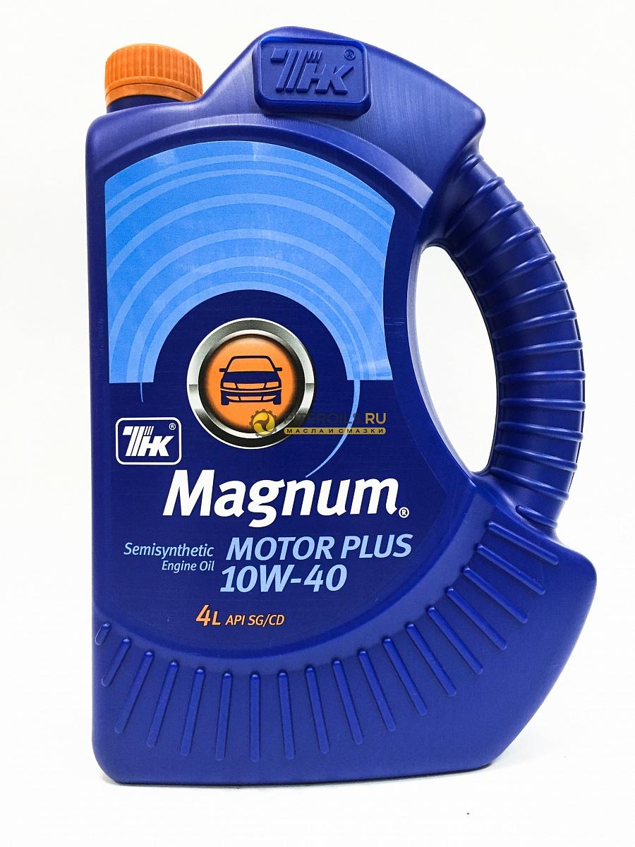 Масло моторное полусинтетическое ТНК Magnum Motor Plus 10W40 4л