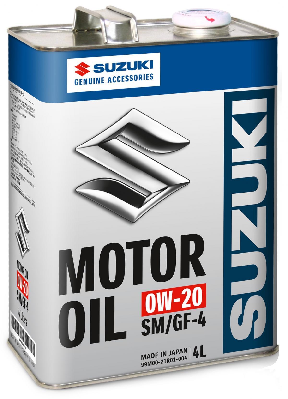 Масло моторное синтетическое SUZUKI API SM 0W20 4л