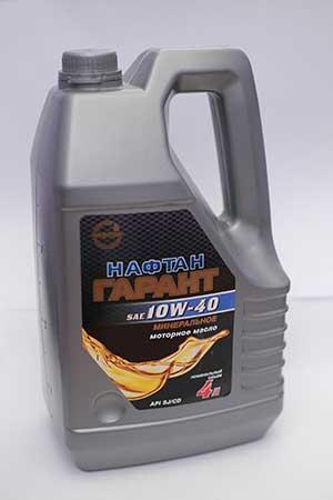 Масло моторное минеральное  - Нафтан Гарант 10W-40 4л