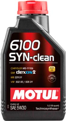 Масло моторное синтетическое - MOTUL 6100 SYN-CLEAN 5W-30 1л